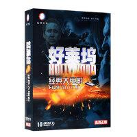 好莱坞电影碟片 dvd光盘十大经典影片精选高清动作冒险电影10DVD