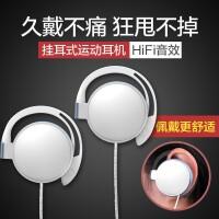 E18 耳挂式运动游戏耳机(跑步笔记本电脑台式 带麦手机外挂耳式 有线控头戴)