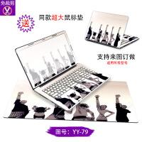 华硕FL8000U笔记本外壳保护膜15.6英寸A580U电脑贴纸全套贴膜免裁剪