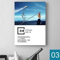 装修办公室壁画企业文化墙挂画办公室装饰画公司励志海报会议室标语无框壁画定制