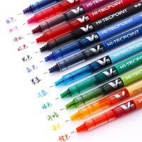 百乐V5笔日本PILOT中性笔直液式走珠笔学生用BX-V7针管彩色签字笔