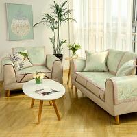御目 沙发垫 新品夏季冰丝组合布艺沙发垫现代简约折叠凉席冰丝家居饰品沙发坐垫凉席家居用品