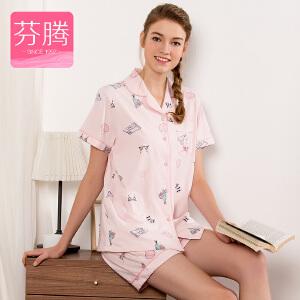 芬腾睡衣女夏纯棉短袖短裤新款2017卡通开衫休闲针织棉家居服套装