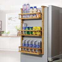 置物架 冰箱挂架侧壁挂架楠竹厨房架子厨房挂件调味架收纳架储物架满额减限时抢*创意家具