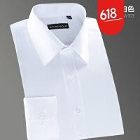 男士白衬衫男长袖韩版修身商务青年修身白衬衣男秋季上班NS01