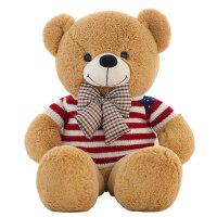 毛绒玩具泰迪熊*抱抱熊公仔特大号布娃娃狗熊生日礼物送女友