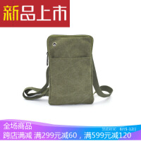 时尚休闲运动包实用男女腰包8寸8.4寸平板电脑包手机腰包斜挎包帆布包生意包手机包