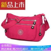 韩版新款休闲尼龙斜挎包单肩帆布包斜跨横款牛津布女包旅游小包包
