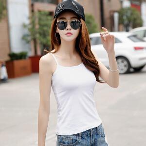 吊带背心女短款打底夏季新款白色内搭修身显瘦外穿上衣小吊带衫