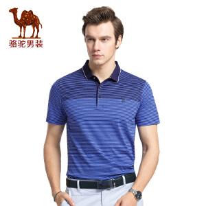骆驼男装 夏季新款翻领条纹绣标POLO衫商务休闲短袖T恤衫男