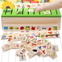 蒙氏早教益智玩具 知识分类盒 2-3-6周岁半幼儿宝宝智力形状配对蒙特梭利儿童教具