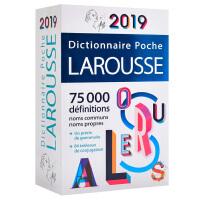 【中商原版】【法国法文版】拉鲁斯词典2019(袖珍版)法文原版 Larousse de poche 2019