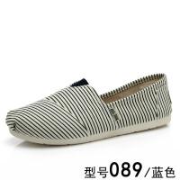 夏季学生百搭老北京帆布鞋女韩版休闲鞋透气一脚蹬懒人平底布鞋女