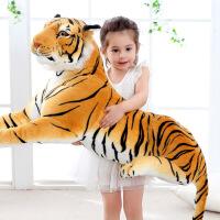 【人气宝贝】老虎毛绒玩具公仔仿真大号老虎玩偶儿童节礼物布娃娃可爱白虎抱枕【】