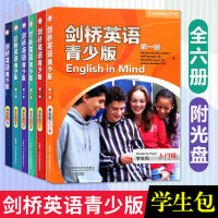 外研社正版剑桥英语青少版第1版学生包入门1+2+3+4+5级共六套点读版 附光盘English in Mind少儿英语培