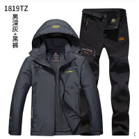 男女防水防风透气大码登山服 新款时常保暖情侣冲锋衣裤套装