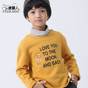 小虎宝儿童装男童打底衫T恤2017秋冬装新款儿童加厚长袖体恤潮