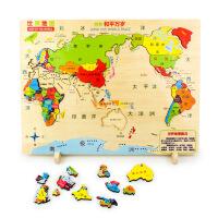 木制早教大号世界地图拼图儿童益智认知世界拼板玩具