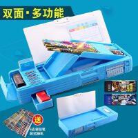 小学生文具盒塑料男童多功能笔盒变形金刚铅笔盒儿童男孩韩国创意