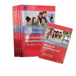 义博!德语听说训练B1 B2 A1 A2+德语词汇语法训练A1 +B2 共6本同济大学出版社