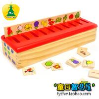 正品 木制认知分类盒益智早教玩具 生活认知拼图积木