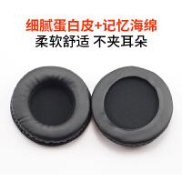 / MDR-V700DJ V700 V500DJ耳机套耳棉耳套 海绵套 90MM