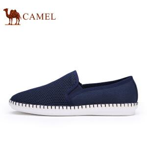 骆驼牌 男鞋 2017春季新品日常休闲套脚鞋手工缝制网面低帮鞋