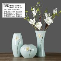 景德镇陶瓷器手绘三件套花瓶干花插花现代新中式客厅家居装饰摆件