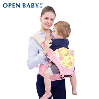 欧培四季多功能婴儿背带新生儿童宝宝抱婴透气腰凳