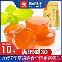 良品铺子 酸角果糕168g*1袋 休闲零食蜜饯小吃