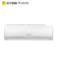 【苏宁易购】Chigo/志高空调 NEW-GD12F1H3\白2 1.5匹定速挂机空调 纯铜管