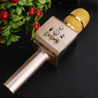 插U盘话筒带喇叭外放扩音手机蓝牙K歌麦克风无线老人儿童练歌朗诵