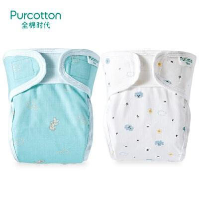 全棉时代 全棉天空+小小云婴儿纱布复合隔尿裤73/472件装