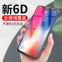 华硕zenfone5z钢化膜ze620kl手机全屏zs620kl高清贴膜玻璃保护贴模防摔 ZE620KL/ZS620K