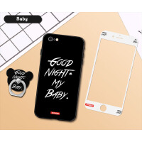 苹果6s手机壳钢化膜前后三件套iphone6磨砂软壳平果六全包边ip6黑
