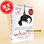 现货 英文原版 What If: Serious Scientific Answers to Absurd Hypothetical Questions 那些古怪又让人忧心的问题 兰道尔