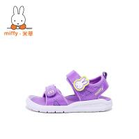 【儿童节大促-快抢券】Miffy米菲童鞋男童凉鞋2017新款夏季女童凉鞋小孩儿童沙滩鞋
