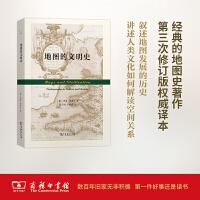 地图的文明史(科学新视野)