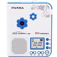 熊猫(PANDA) F-362 800秒高保真复读机 磁带录音机(蓝色)