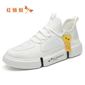 红蜻蜓男鞋2019新款ins超火的鞋子男士春季潮鞋aj1老爹鞋休闲板鞋C0191393