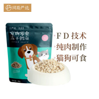网易严选 100%天然 鳕鱼冻干(犬&猫用)猫粮犬粮狗粮