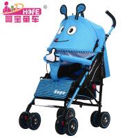呵宝婴儿推车轻便折叠伞车四轮推车童车批发婴儿车可做可躺