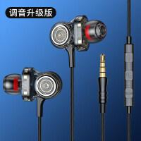 努比亚z18mini/Z17mini耳机入耳式z11 mini/max专用miniS耳塞手机电脑通用 官方标配