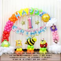 一周岁生日布置 宝宝一周岁生日气球装饰男孩女孩周岁儿童背景墙创意主题派对布置