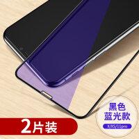 【好货优选】苹果11钢化膜 i11钢化膜iPhoneXXR苹果x手机11pro全屏11promax覆 x/xs/11pr