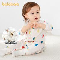 【品类日2件6折】巴拉巴拉新生婴儿儿衣服宝宝连体衣内着睡衣0-3个月爬服和尚服萌春秋
