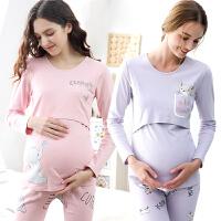 孕妇秋衣秋裤套装纯棉毛衫怀孕期产后哺乳睡衣月子服秋冬保暖内衣