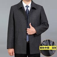 中老年扣子外套男冬装中年翻领爸爸装加绒加厚夹克外套男秋冬上衣