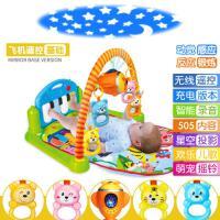 新生婴儿脚踏钢琴健身架宝宝音乐游戏毯早教玩具0-1岁3-6-12个月 飞机版505内容