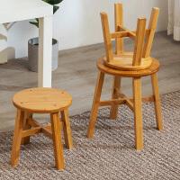 淘之良品创意小凳子时尚家用换鞋圆脚凳实木椅矮凳茶几方板凳沙发凳